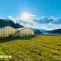 唐津FARM&FOOD