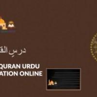 Mustafa Quran Center