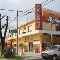 Posada El Mendocino