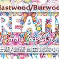Sydney Art School - Eastwood Burwood Creative Small Art Class