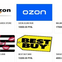 Sale Amazon Gift Card