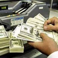 oferta de prestamo de dinero
