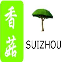 Suizhou Mushroom Farming Co.,ltd