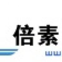 Shenzhen BST Science&Technology Co. Ltd