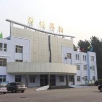 Hebei Huayang Biological Technology CO. LTD.