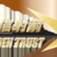 Golden Trust Archery Company