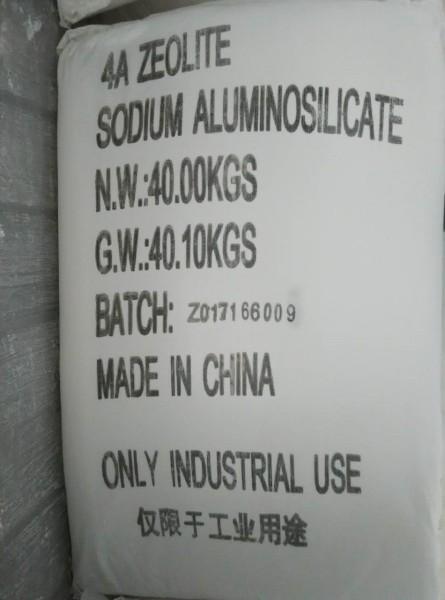 Huiying Chemical Industry Xiamen Co. Ltd