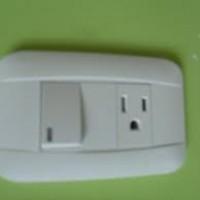 E P I Instalaciones Electricas593986922235