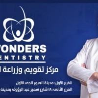 Wonders Dentistry Center