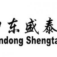 Guangxi Tiandong Shengtai