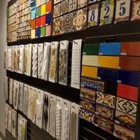 Imad's Decorating Center