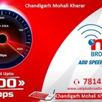 Netplus Broadband Chandigarh