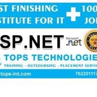 TOPS Technologies - Satellite Ahmedabad