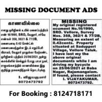 Chennai Ads