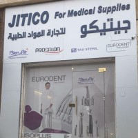Jitico For Medical Supplies