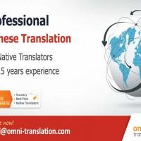 Omni Translation