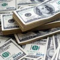 Offres de financement de projets et prêts de trésorerie