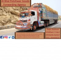 Al Bilal Photowar Goods Forwarding Agency
