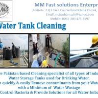 water tank service
