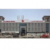 Medical Center in Dubai