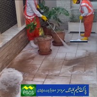 Pak Steam Cleaning Services Islamabad