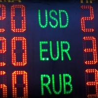 NBP - Currency Exchange Pakistan