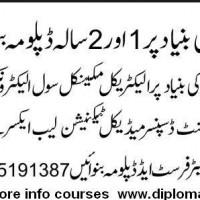 diploma courses courses online