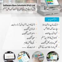 Spiral Pos touch Screen point of sale