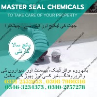 Master Seal Chemicals