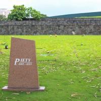 Philplans Heritage Park
