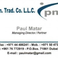 P.M. General Trading & Contracting Co. LLC.