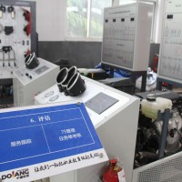 Jinan Dolang Technology Equipment CO.,LTD (Didactic equipment )