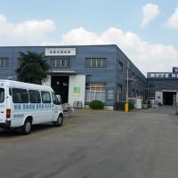 Guangzhou Shanbei Electric Co. Ltd