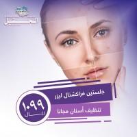 Al Hokail Medical Group