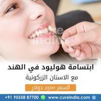 CureIndia Medical & Dental Tourism