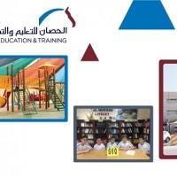 Al Hussan International School