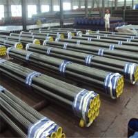 Liaocheng Tongyun Pipe Industry Co. Ltd.