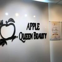 Apple Queen Beauty