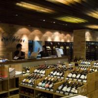 Crystal Wine Pte. Ltd.