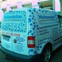 Mahanaim Laundry & Dry Cleaners