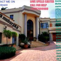 Best Love Spell Caster-In Africa -0787609980