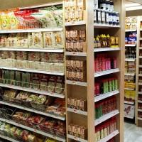 Little Neck Supermarket 好邻居超市