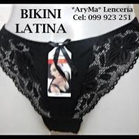 AryMa Lencería