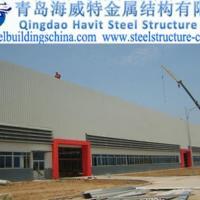 Havit Steel Structure Co.,ltd-Estructuras metálicas