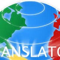 Traducciones públicas para documentos a presentar en BPS
