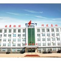 Hebei Goldpro New Materials Technology Co., Ltd