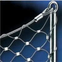Anping Yuntong Metal Wire Mesh Co., Ltd