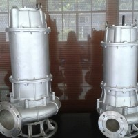 Shanghai Guomei Pump Co.,ltd